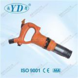 Used For Infrastructure Construction Of Transportation Engineering Bridges Shovel Cutting Seam Chipping Hammer