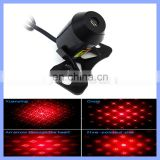 Red Color Light Car Warning Laser Fog Lamp Auto Brake Parking Safety Rearing Lights