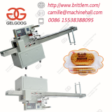 Hot Sale Peanut Chikki Packaging Machine Manufacturer with Fast Delivery
