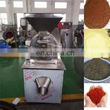 Automatic sugar grinding miller/salt powder crushing machine/dried chili processing machine Image