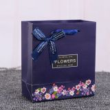Luxury dark blue paper gift packaging bag