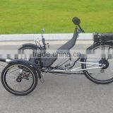 PAS electric folding recumbent trikes