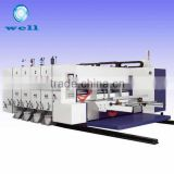 Machine for Making Boxed Cardboard|Cardboard Cutting Machine