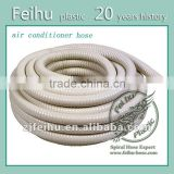flexible pvc air condition duct pipe