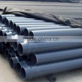 Display PVC U Pipe, customized processing of plastic parts