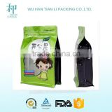 china supplier customized printed biodegradable PET/VMPET/PE ziplock health food flat bottom bag