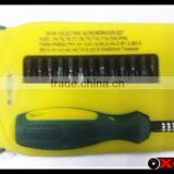 31 In 1 Electric Screwdriver Set Dismantle Tools Combination Maintenance Tool Kit