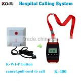 nurse call system for hospital patient pull button and nurse call watch pager