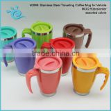 Vehicle use 400ML Double Wall AS outer and Stainless Steel inner Insulated Travelling Vehicle Coffee Mug in assorted colors