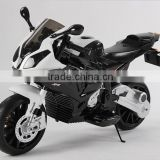 New design chinese motorcycle brands/kids motorcycles for sale/electric motorcycles for kids