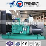 Chinese product 400 / 230v 1 mw diesel generator set manufacture price