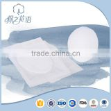 good for medical Consumables cotton eye pad                                                                         Quality Choice