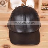 China supplier pu leather 6 panels hat cap baseball cap custom hats leather cap for men                                                                                                         Supplier's Choice