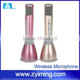 2016 New Product For Marketplace Popular Funny Mobile Phone Karaoke Mini wireless wifi microphone for teachers