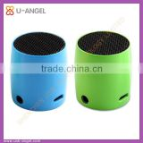 water dancing subwoofer speaker,mini bluetooth speaker with led light,led bluetooth speaker