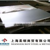 Stainless steel coils / Cold rolled stainless steel/hot rolled stainless steel/stainless steel sheets