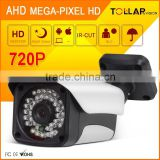 Shenzhen surveillance brand wholesale price HD 1.3MP bullet vandal-proof IR security CCTV AHD camera