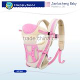 Best Selling Baby Product Free Samples Child Carrier Backpack Baby Wrap Sling For Wholesale