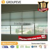 Outdoor Sun Shade Pvc Fiber Glass Window Curtain Fabric Material Rolls