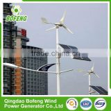 Quality Guaranteed Various 300w-10kw custom solar and wind turbine hybrid system power for street light