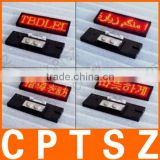 led dog id tag program moving message led word sign/Red four word led electronic badge card screen