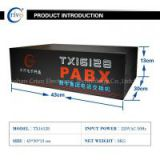 INquiry about Newest Telephone system/PABX /office PBX /TX16128