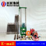 In Stock QZ-2D Three Phase Electric Rock Core Drilling Rig For Sale