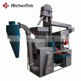 Richentek Satake Rice Mill Rice Milling Machine Rice Plant in Nepal