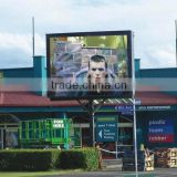 3G wireless xxx videos/outdoor advertising led display screen prices for outdoor led display