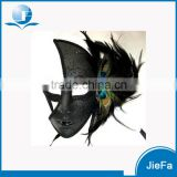New Fashion High Quality Halloween Party Mask