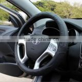 Design simple black leather steering wheel cover