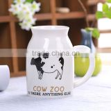 450ML 16oz Ceramic milk coffee mugs for breakfast and supper food grade stoneware porcelain                                                                         Quality Choice