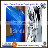 high glossy transparent powder coating with ISO &BV