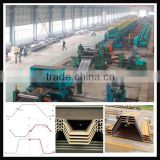 sheet pile forming machine shee pile cold forming machine roll forming machine sheet pile