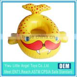 fish design Inflatable Baby Float BabySeater Baby swimming seat