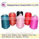 PA 6 filament yarn price competitive