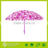 Folding beach umbrella,beach umbrella parts,small beach umbrella
