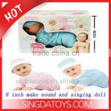 BO doll can make soudns and singing crawl 8 inch doll