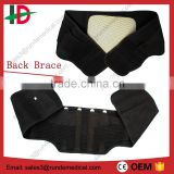 Back Support Belt Heated Clothing SH-55 Heated Back Wrap