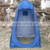 Spray tan tent mobile tent shower changing room tent