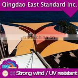 professional sun shade sail factory with hardware