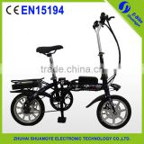 Ebike with suspension foldable 250w mini electric bicycle                                                                         Quality Choice