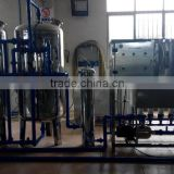 small scale mineral drinking water treatment machine mineral water plant machinery price