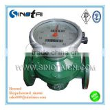 High quality!!! LC Series Oval Gear Type Flowmeter