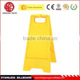 Popular and Widely used Yellow Plastic Barricade Signs