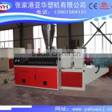 conical twin screw pvc pipe extruder/plastic pipe extruder equipment/double screw extrusion machine