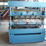 Hydraulic Profile Bending Machines, Section Bending Machines, Roll Bending Machines