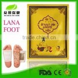 Manufacture Natural Original Foot Patch,Prime Kampo Sleeping-Aid Detox Foot Patch with CE