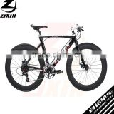 700C 16 speeds aluminum alloy frame disc brakes road city men's MTB bike bicycle cycle cycling