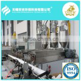 High quality PP Spun Melt Blown Filter Making Machine - 1E1M